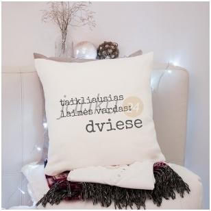 """Dekoratyvinė pagalvėlė """"Dviese"""""""